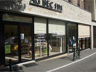 Boutique Au Bec Fin  Allée Aristide Briand
